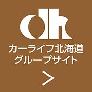 button_sns_clh