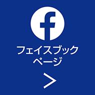 button_sns_fb